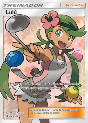 Lulú / Mallow (145/145) - Carta Avulsa Pokemon